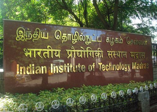 IIT Madras Engineering College