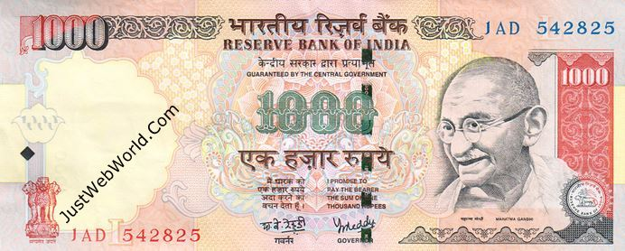 Currency-note-Promotion