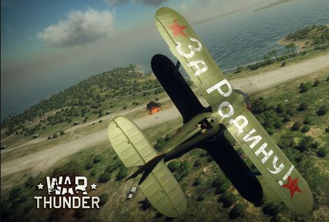 War thunder game types of knives for weapons