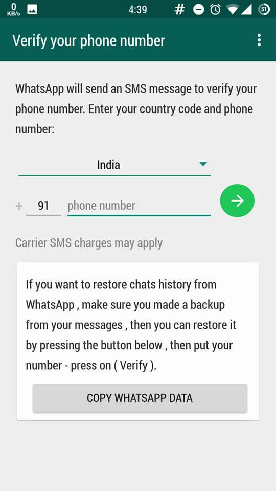 GBWhatsapp Apk Verify your Mobile Number