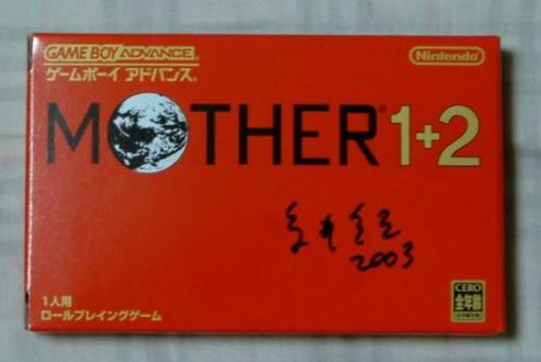 Mother 1+2 (Video game)