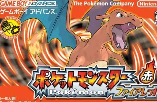 Pocket Monsters - Fire Red
