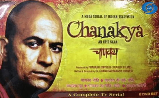 Chanakya (TV series)