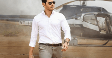 Mahesh Babu Movies List