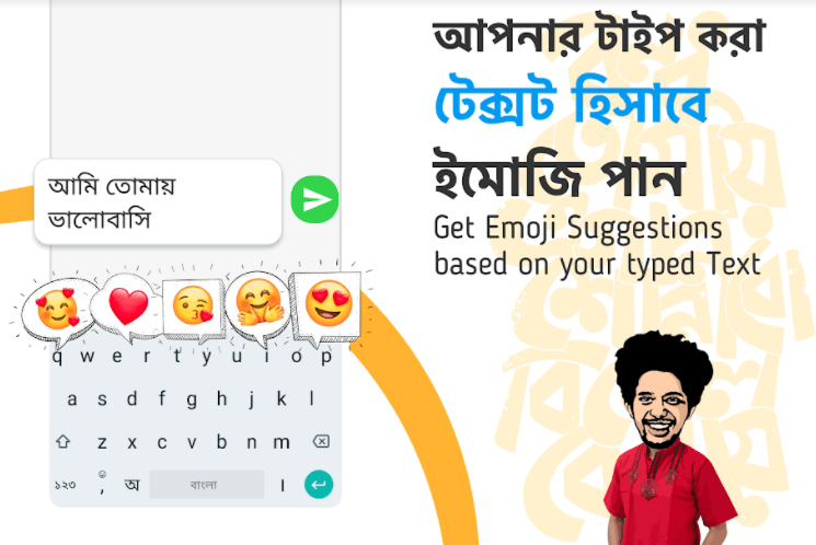 Bengali Typing App for Android