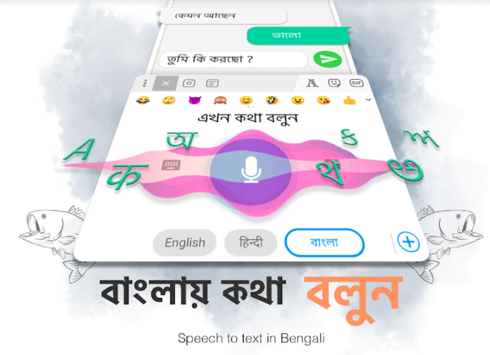 Speech to Text In Bengali